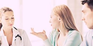 Sebelum Konsultasi Kesuburan, 4 Pertanyaan Inilah yang Harus Pria Persiapkan Jawabannya